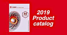 image product catalog CAEN