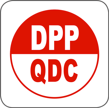 Logo Software QDC